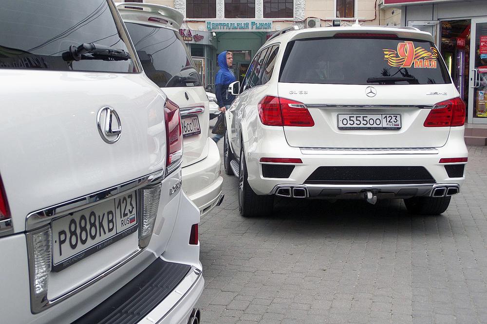 Осмотр автомобиля при покупке с рук
